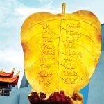 Tri Ân Nguồn Cội – Tư Tưởng Hiếu Đạo Của Người Việt