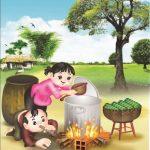 """Phong Phú Từ…""""Ăn"""""""