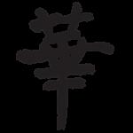 Công Trình Văn Hóa Tâm Linh – Linh Hoa Tuệ Đàn