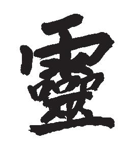 Linh-hoa-tue-dan